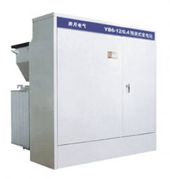 BZ口型美式变电站