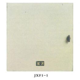 JXF型低�号潆�柜